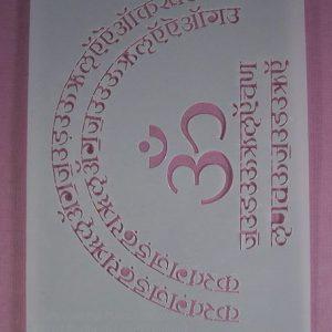 Stencil Hebreeuws stijl 1